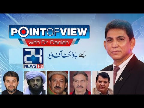 NA 4 Election results |  Point of View | 26 October 2017 | 24 News HD