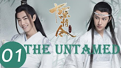 🔥Trending🔥ENG SUB【陈情令 The Untamed】—— 肖战王一博共闯侠义江湖