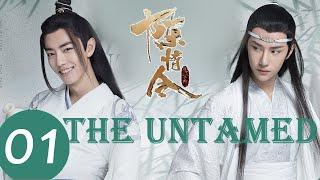 ENG SUB《The Untamed》EP01——Starring: Xiao Zhan, Wang Yi Bo, Meng Zi Yi