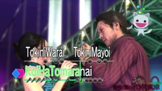 Download Yakuza: Dead Souls- Karaoke: Pure Love in Kamurocho (Akiyama & Yuna)