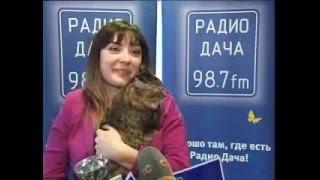 Звездный финал проекта «Главная кошка Челябинска» на Радио Дача
