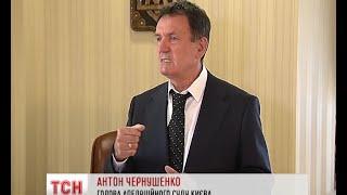 В Україні цього тижня стежили за скандалом навколо голови Апеляційного суду Києва