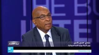 مجدي حسين ياسين  ـ وزير الدولة بوزارة المالية السودانية