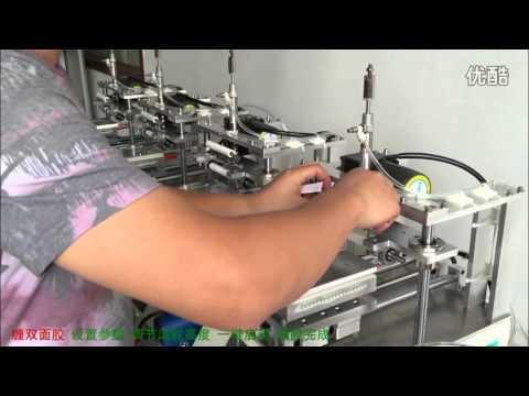 2016 New Full automatic oca UV glue adhesive remove machine for refurbish iPhone Samsung