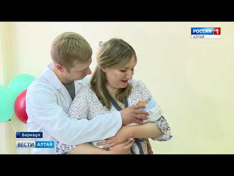 В Алтайском крае начались ежемесячные выплаты за рождение первенца