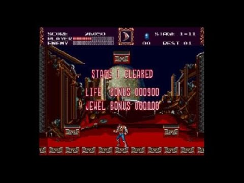 Castlevania Anniversary Collection - Castlevania Bloodline Stage 1 |