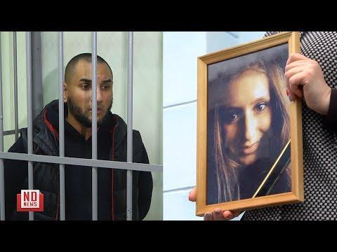 Обвиняемый в убийстве Ксении Каторгиной сдает подельника