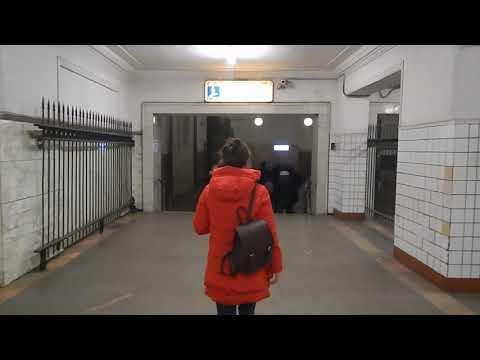 Переход с четвёртой на первую линию с Арбатской на Библиотеку им. Ленина  | Московский метрополитен