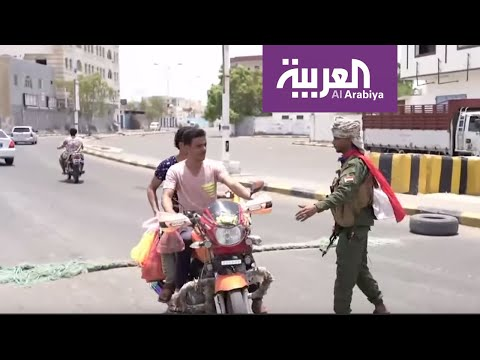 منع الدرجات النارية في عدن بعد تزايد استخدامها من -مجهولين- بعمليات قتل غامضة  - نشر قبل 10 ساعة