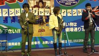岐阜市柳ヶ瀬で行われたNZ大地震チャリティイベントのジャズステージ。