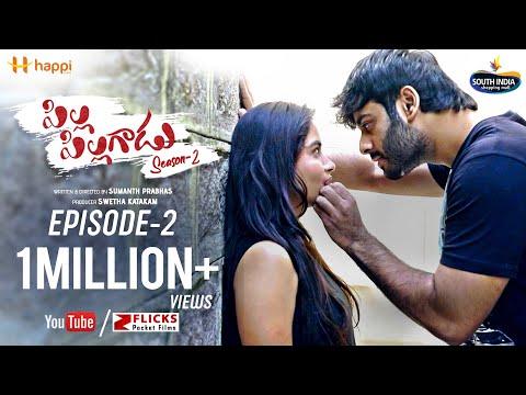Pilla Pillagadu Web Series S2 E2 || Latest Telugu Web Series 2019 || Sumanth Prabhas