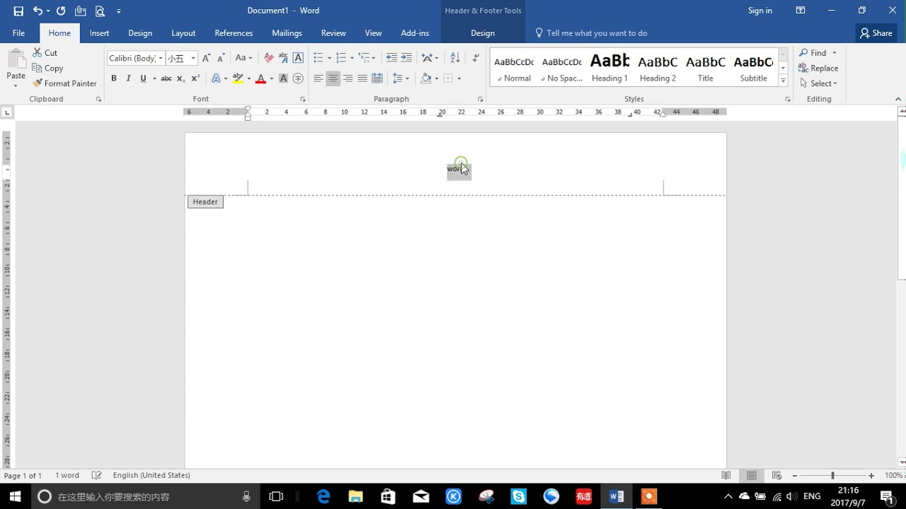 How to remove line under header in word 2016 - YouTube