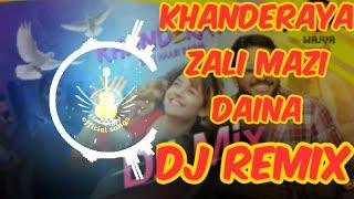 Khanderaya Zali Mazi Daina Dj Remix