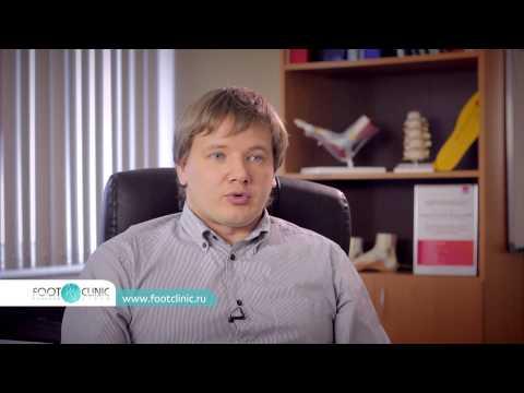 Ортопед-травматолог - Онлайн консультации ортопеда