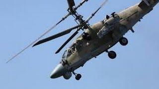 Падение боевого Вертолета