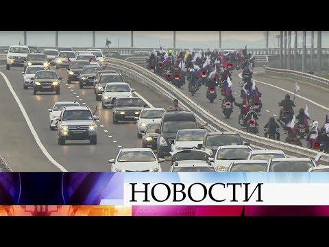 Движение по автомобильной части Крымского моста открыто. - Смотреть видео без ограничений