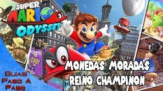 Video de Super Mario Odyssey | Localización de las Monedas moradas en el Reino Champiñón