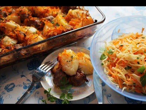Тефтели с картошечкой в духовке