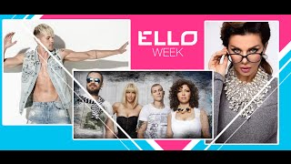 ELLO WEEK: 21 августа 2015