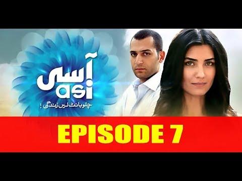 Asi   Turkish Serial   Season 1   Ep 7   Urdu/Hindi
