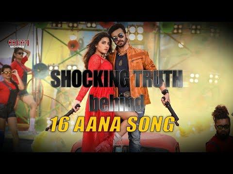 Shocking Truth Behind the Making of Debo Toke Debo 16 Aana Song | Nabab | Shakib Khan | Shubasree