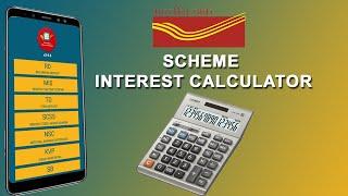 Post Office scheme Interest calculator || IPO Scheme Calculator || Scheme Calculator || screenshot 4