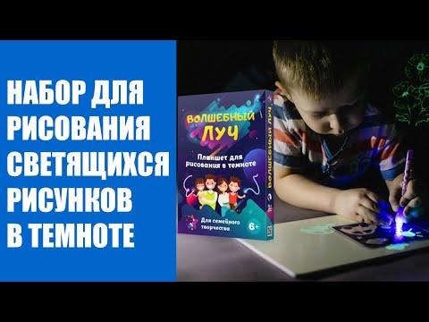 Творческие наборы для детей 8 9 лет