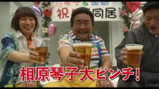 イタズラなKiss THE MOVIE2 ~キャンパス編~」の関連ニュースはこちら...