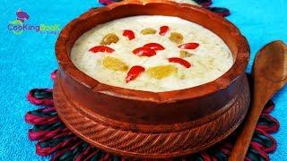 Traditional Lau payesh recipe, Bangladeshi lau payesh