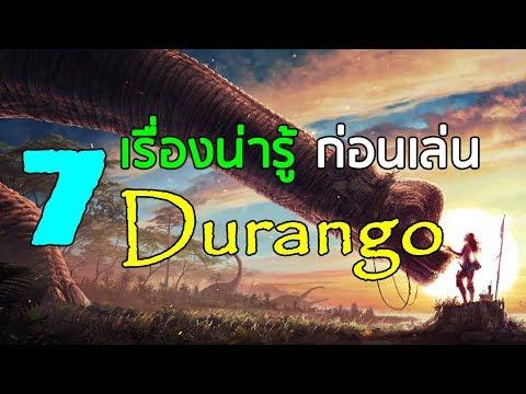Durango EP.2 | 7 เรื่องน่ารู้ ก่อนเล่น Durango