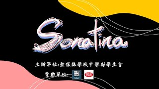 Publication Date: 2021-03-08 | Video Title: SONATINA 歌唱比賽決賽