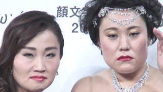 チャンネル登録はこちら!http://goo.gl/ruQ5N7 日本語入力アプリ 「Sime...