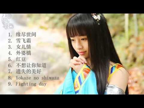 Best of Ju Jing Yi SNH48    鞠婧禕的最佳歌曲
