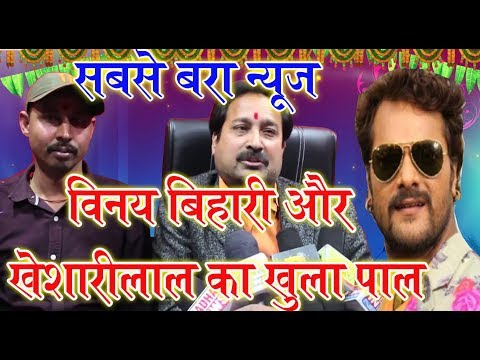 Bhojpuri singer  Lata tiwari ne sandeep tiwari ko kya kaha
