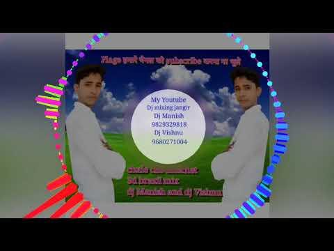 chale che internet 3d brazil mix dj Manish and dj Vishnu