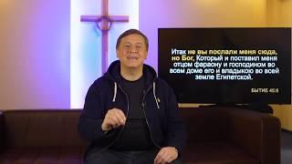Библия за год 365 ( день 35)