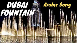 Awesome Arabic Dubai Mall Fountain Show Burj Khalifa Day Night *HD*