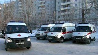 Число жертв отравления косметическим лосьоном вИркутске достигло 26 человек.