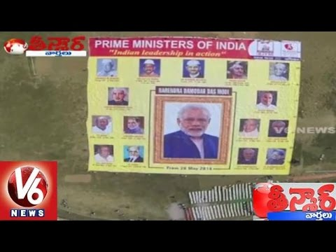 Modi 'Swachh Bharat' poster in Guinness World Records - Teenmaar News (10-06-2015)