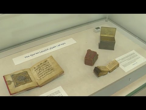 Israel's National Library Curating Islamic Manuscripts