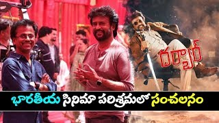 Rajinikanth Create New Record || Rajinikanth Remuneration || Darbar Movie Trailer || TopTelugu Media