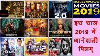 All Clip Of Bollywood Upcoming Movies List Bhclipcom