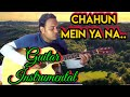 Chahun Mein Ya Na(Film: Aashiqui 2)Guitar Rejuvenation with Karaoke Track