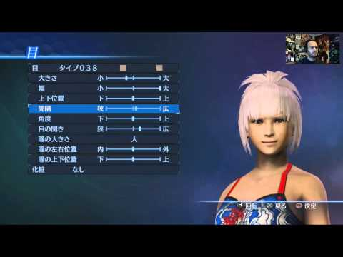 Creating An Army in Dynasty Warriors 8 Empires (Full)