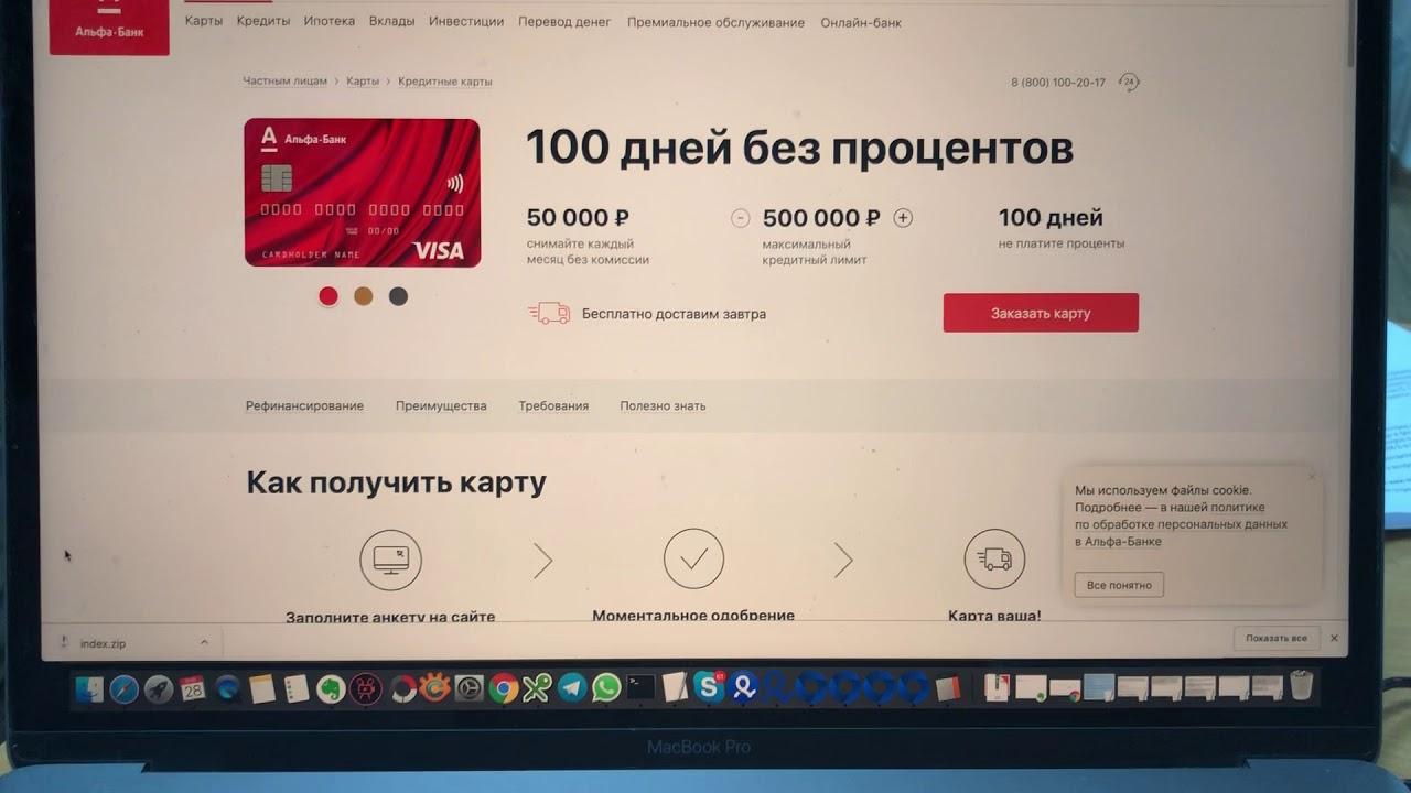 пао сбербанк россии санкт-петербург