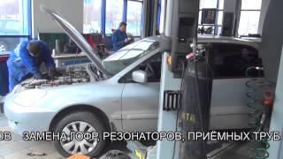 Установка пламегасителя вместо катализатора, замена гофры на авто Mitsubishi Lancer(, 2014-04-28T06:54:02.000Z)