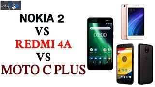 Nokia 2 Vs Xiaomi Redmi 4a Vs Moto C Plus Price, Specifications And Features Compared