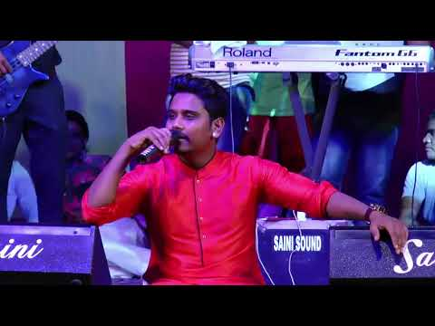 Sanu Rog Laun Waliya By Kamal Khan