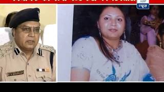 Two persons arrested in BSP MLA Haji Aleem's wife's murder case.