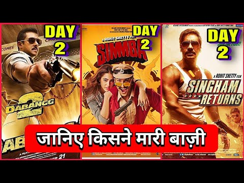 SIMMBA VS SINGHAM RETURNS VS DABBANG 2 |Simmba BOX OFFICE COLLECTION DAY 2,Ranveer Singh,Salman,Ajay Mp3